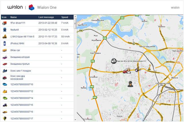 Startouch - One Wialon - GPS Monitoring Mauritius